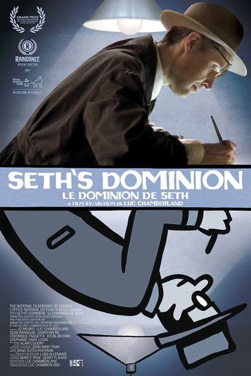 SethPoster_2