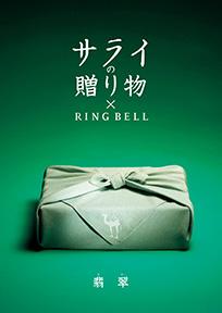 catalog_hisui