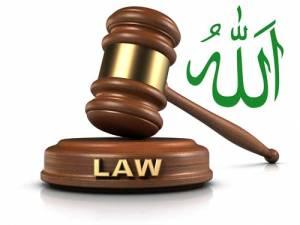hukum-allah