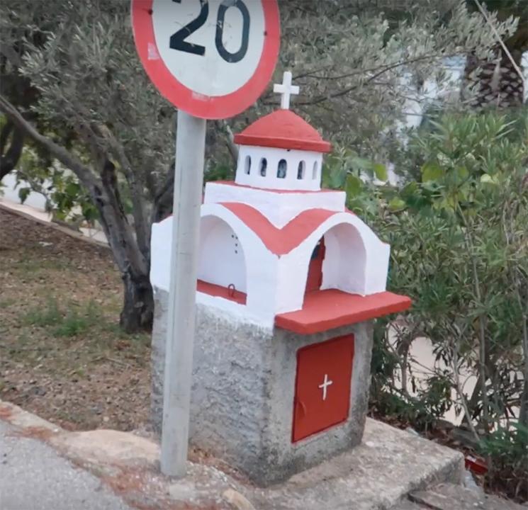 Sakız Adası Anıt Taşı