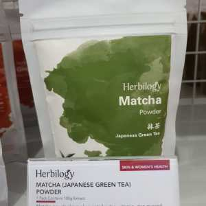 Matcha – Extract Powder