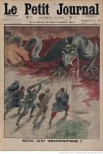 Француски постер