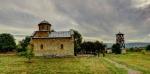 Изграђена крајем XII века