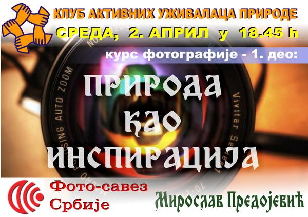 023 Foto_projekcija