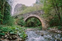 Ћирин мост