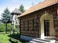 Црква Свих светих (тзв, Манастирирски станови)