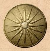 Сунце Вергине - симбол грчке Македоније