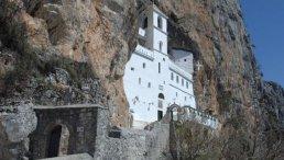 Манастир Светог Василија Острошког