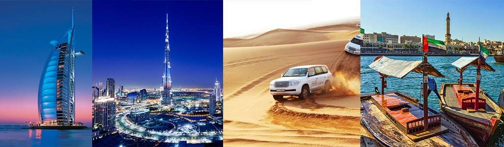 How to take a tour around Dubai with your visiting guests which will blow their mind but not your pocket?