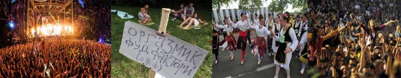serbian festivals