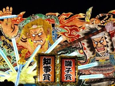 東北六魂祭の青森ねぶた祭