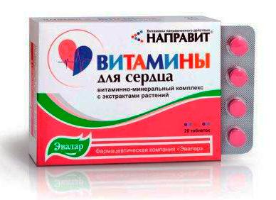 hipertenzija jaunai moteriai kokiose padėtyse miegoti su hipertenzija