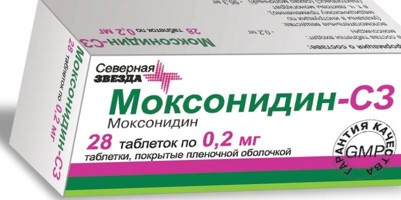 vaistai vazospazmui malšinti esant hipertenzijai