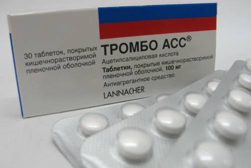lista medicamentelor din varicoză varicoză)