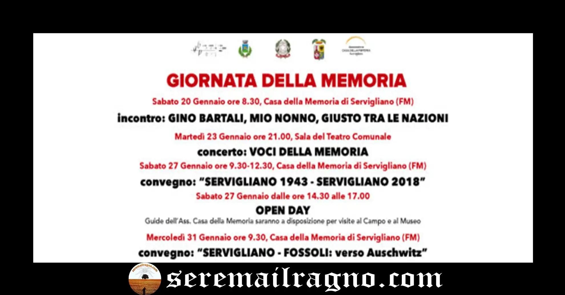 Giornata della Memoria 2018: Servigliano