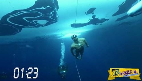 Ο άνθρωπος που κολύμπησε 76 μέτρα κάτω από τον πάγο με μια ανάσα…