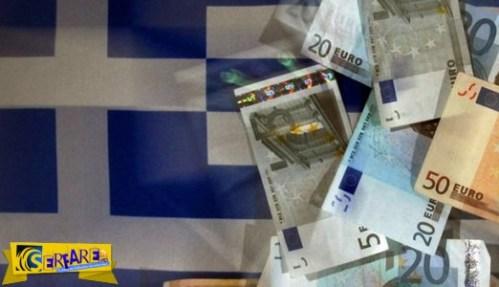 Bail In: Τι προβλέπει η ευρωπαϊκή οδηγία για τις τράπεζες