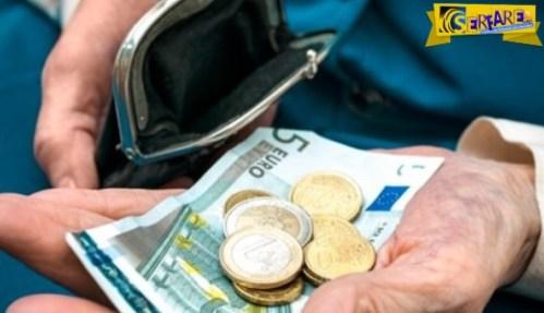Απελπισία με συντάξεις – Γενναίες περικοπές: Πόσα χρήματα χάνουν μηνιαίως οι συνταξιούχοι …