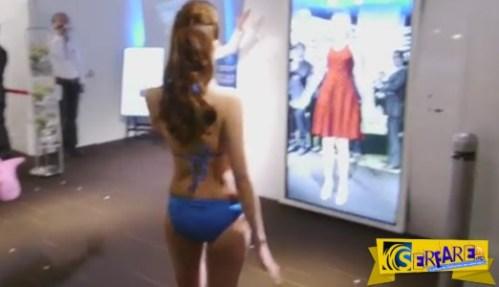 Καθρέφτης μας επιτρέπει να δοκιμάζουμε ρούχα χωρίς να τα φοράμε!