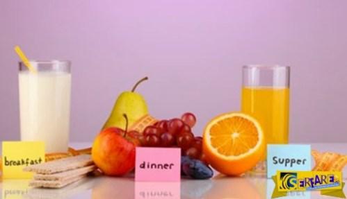 Θέλεις να χάσεις βάρος; Αυτές είναι οι 5 πιο απίθανες δίαιτες …