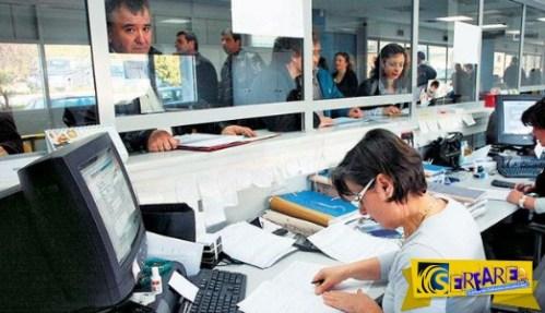 Πώς θα αποστομώσετε τον δημόσιο υπάλληλο αν ζητήσει πρωτότυπο ή επικυρωμένο έγγραφο