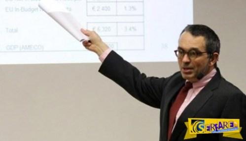 Πολ Καζάριαν: Ποιος είναι ο Αρμένιος μεγιστάνας που αγοράζει το ελληνικό χρέος