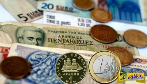 Ευρώ, Δραχμή, χρέος και τράπεζες – Αλήθειες που πονάνε…