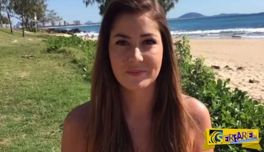 Γαλλίδα ψάχνει μέσω YouTube και Facebook τον ωραίο Αυστραλό που την άφησε έγκυο!