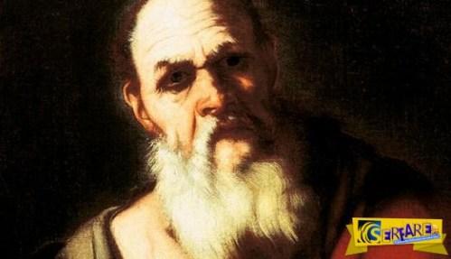 Διαβάστε τις 10 σοφές ρήσεις του Σωκράτη που θα αλλάξουν τη ζωή σας!