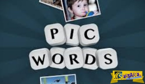 PicWords ελληνικά απαντήσεις – λύσεις επίπεδα 101-120