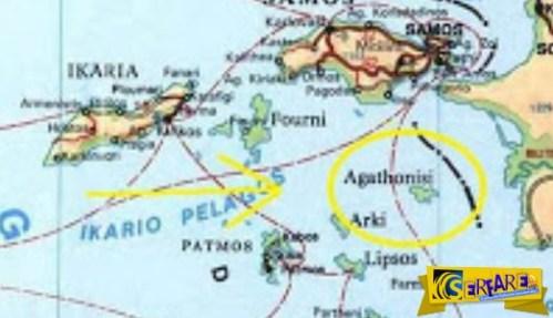 Το βρώμικο παιχνίδι με τα Ελληνικά νησιά – Όποιος δεν συνειδητοποιεί αυτήν την αλήθεια είναι ανόητος
