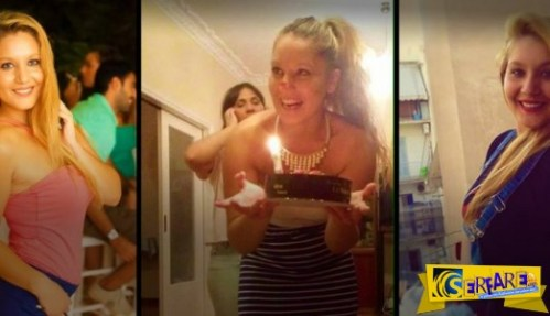 Μαρία Νταλιάνη εξελίξεις: Τι κρατούσε όταν έπεσε στο κενό. Μυστήριο