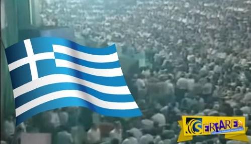 Απίστευτο προφητικό βίντεο! Η πιο αληθινή προφητεία που έχει ειπωθεί για την Ελλάδα…