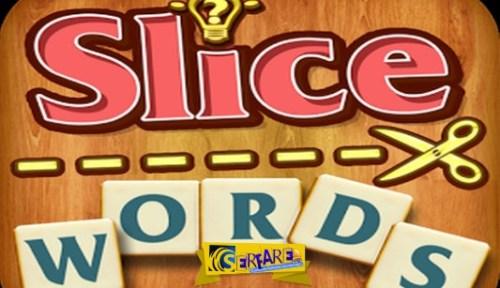 Slicewords ελληνικά λύσεις – απαντήσεις Μέρος 1