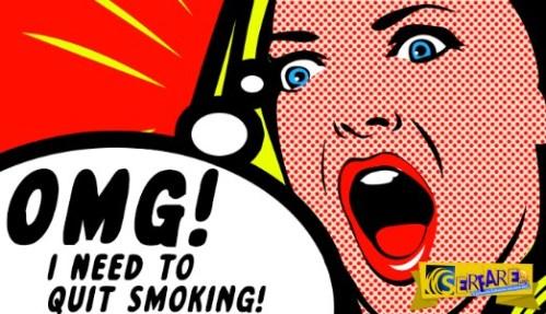 Μόλις δείτε αυτό το βίντεο θα κόψετε το κάπνισμα μέσα στα επόμενα 6 δευτερόλεπτα!