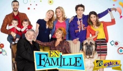 Τρελή Οικογένεια: Η νέα σειρά του STAR