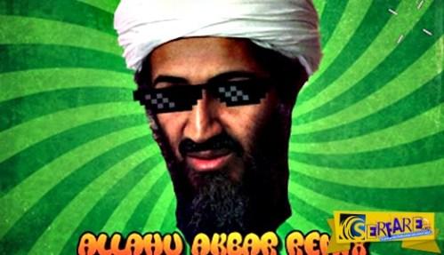 Allahu Akbar: Ο ύμνος των τζιχαντιστών στην κορυφή των βρετανικών τσαρτ!