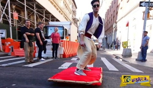 Ντύθηκε Αλαντίν και έκανε βόλτα στη Νέα Υόρκη με το «μαγικό χαλί»!