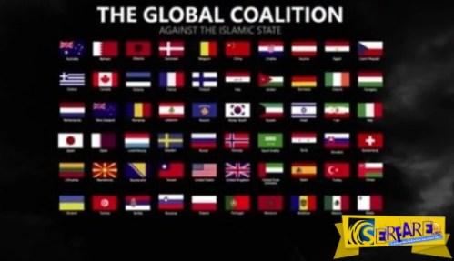 Και η Ελλάδα στο στόχαστρο του Ισλαμικού Κράτους! Δείτε το νέο βίντεο του ISIS …