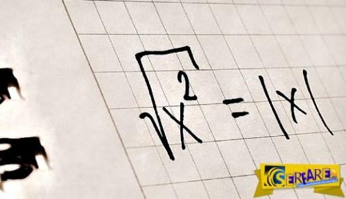 Γιατί το γράμμα «χ» συμβολίζει το άγνωστο;