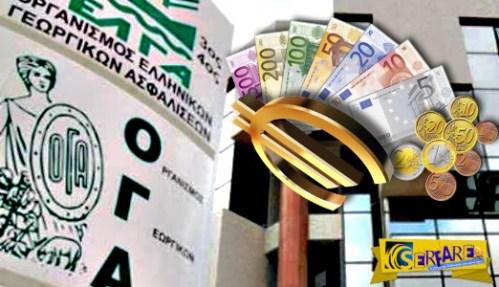 ΟΓΑ: Πότε θα δοθεί το βοήθημα των 1.000 ευρώ – Τι πρέπει να γνωρίζουν οι δικαιούχοι!