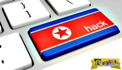 Red Star: Το ύπουλο λειτουργικό σύστημα που παρακολουθεί τους Βορειοκορεάτες