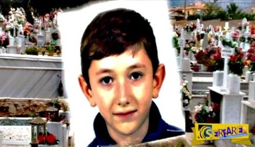 Θαμμένος σε νεκροταφείο χωριού της Βέροιας βρέθηκε ο μικρός Άλεξ;