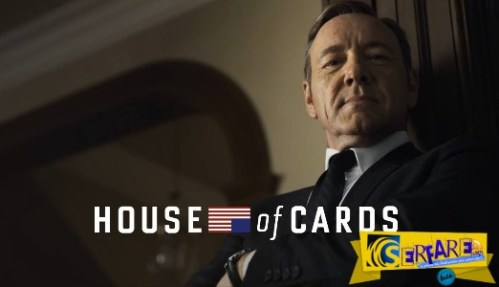 House of cards – Επεισόδιο 1, 2