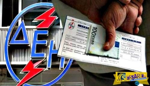ΔΕΗ: Πληρωμή των λογαριασμών με δόσεις από 1η Απριλίου