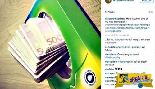Ξεσαλώνουν οι «rich parents of Instagram» με τα ακριβά ρολόγια, τα λεφτά και τα γρήγορα αυτοκίνητα!