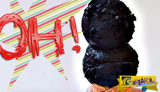 Συνταγή για… μαύρο παγωτό! Τρελάνετε τους καλεσμένους σας …