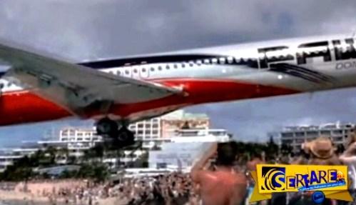 Το πιο επικίνδυνο αεροδρόμιο στον κόσμο! Βίντεο που κόβει την ανάσα …