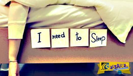 Πώς θα καταλάβετε μέσα σε ένα λεπτό αν σας λείπει ύπνος!