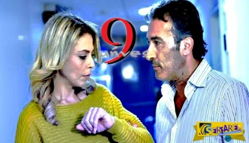 9 Μήνες 2ος κύκλος επεισόδια star: Ποιανού το παιδί κρατά η Μαρίνα;